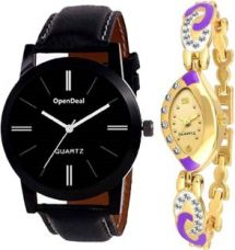 OpenDeal Stylish Designer Couple Combo Pack 2 Leather & Metal Belt Watch For Men & Women ODOVAL05 Watch  - For Couple for Rs. 270