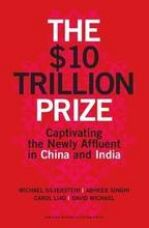 Buy The $10 Trillion Prize: Captivating the Newly Affl from Infibeam