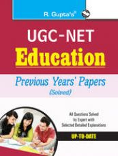 UGC- NET Education Previous Papers (Solved) for Rs. 308