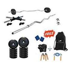 Buy Protoner 20KG PVC Home Gym Combo, 20Kg from Amazon