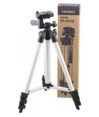 Doodads Silver Tripod stand for mobile and camera Tripod for Rs. 566